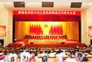 胡国安董事长参加湖南省庆祝中华人民共和国成立70周年大会,省委书记杜家毫出席并讲话