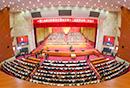 湖南省政协十二届三次会议胜利闭幕,胡国安委员提案引媒体聚焦多方关注