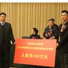 """北京博爱妇女发展慈善基金会成立,博狗bodog捐赠300万元用于""""贫困母亲""""持续救助行动"""