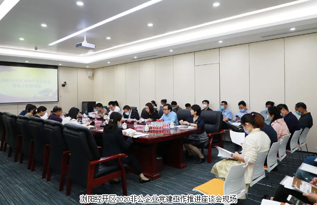 """博狗官网党建文化教育基地获评浏阳经开区""""最具影响党建阵地""""称号"""