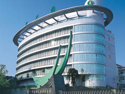 湖南雷竞技下载国际大酒店有限公司