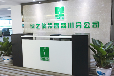 雷竞技下载四川分公司