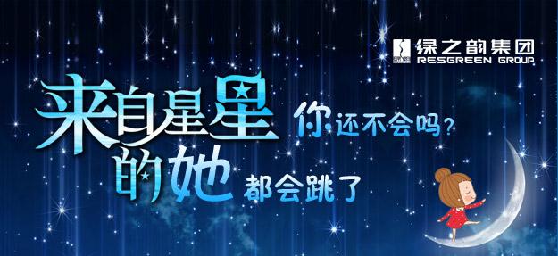 最新版《绿韵飞扬》手语舞光盘倾情推出!
