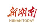 """新湖南丨[长沙] """"健康中国——绿跑公益计划""""长沙橘子洲站开跑"""