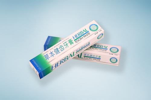 草本健齿牙膏