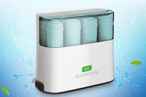 享居直饮净水器