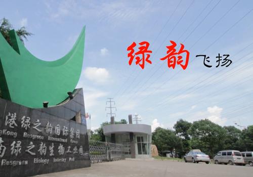 """""""绿韵飞扬""""博狗官网新版司歌"""